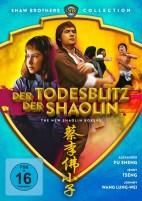 Der Todesblitz der Shaolin - Shaw Brothers Collection (DVD)