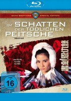 Im Schatten der tödlichen Peitsche - Shaw Brothers Special Edition (Blu-ray)