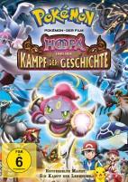 Pokémon - Der Film: Hoopa und der Kampf der Geschichte (DVD)