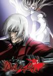 Devil May Cry - Vol. 3 (DVD)