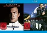 Alarmstufe: Rot + Alarmstufe: Rot 2 - Set (Blu-ray)