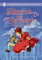 Stimme des Herzens - Whisper of the Heart - Studio Ghibli DVD Collection (DVD)