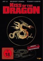 Kiss of the Dragon - 2. Auflage (DVD)