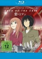 Eden of the East - Das verlorene Paradies (Blu-ray)
