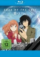 Eden of the East - Die komplette Serie (Blu-ray)