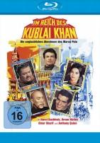 Im Reich des Kublai Khan (Blu-ray)