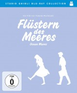 Flüstern des Meeres - Ocean Waves - Studio Ghibli Blu-ray Collection (Blu-ray)