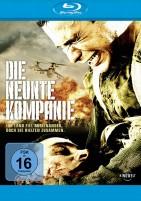 Die neunte Kompanie (Blu-ray)