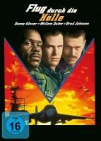 Flug durch die Hölle (DVD)