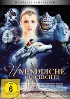 Die unendliche Geschichte I - Neuauflage (DVD)