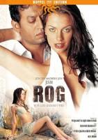 Rog - Wenn Liebe krankhaft wird (DVD)