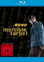 Invisible Target - Amasia Premium (Blu-ray)