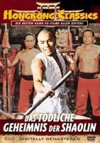 Das tödliche Geheimnis der Shaolin - Hongkong Classics (DVD)