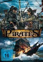 Pirates - Das Siegel des Königs (DVD)