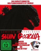 Shin Godzilla - Limited Steelbook Edition (Blu-ray)