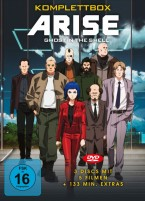 Ghost in the Shell Arise - Komplettbox (DVD)