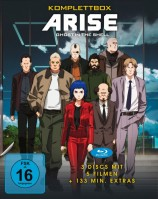 Ghost in the Shell Arise - Komplettbox (Blu-ray)