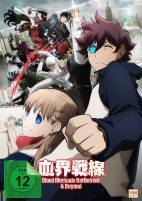 Blood Blockade Battlefront - Staffel 02 / Vol. 1 / Limited Edition (DVD)