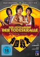 Der Geheimbund der Todeskralle - Shaw Brothers Collection (DVD)