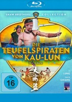 Die Teufelspiraten von Kau-Lun - The Pirate (Blu-ray)