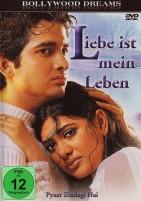 Liebe ist mein Leben (DVD)