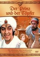 Der Prinz und der Töpfer - Russische Märchenklassiker (DVD)
