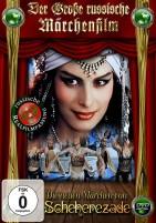 Die neuen Märchen von Scheherezade - Der große russische Märchenfilm (DVD)