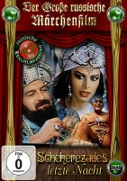 Scheherezades letzte Nacht - Der große russische Märchenfilm (DVD)