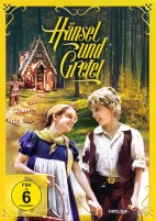 Hänsel und Gretel (DVD)
