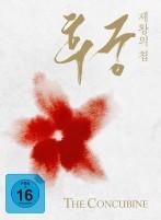 Die Konkubine - Limited Collector's Edition / Mediabook (Blu-ray)