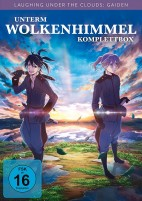 Unterm Wolkenhimmel - Laughing Under the Clouds: Gaiden - Komplettbox (DVD)
