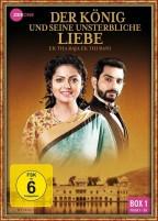 Der König und seine unsterbliche Liebe - Box 1 / Folge 1-20 (DVD)