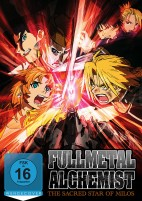 Full Metal Alchemist - The Sacred Star of Milos (DVD)