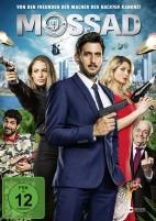 Mossad (DVD)