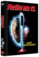 Freitag der 13. - Teil VII (7) - Jason im Blutrausch - Collector's Edition / Cover B (Blu-ray)