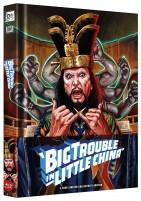 Big Trouble in Little China - Single Collector's Edition / Mediabook wattiert (Blu-ray)