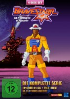 Bravestarr - Die komplette Serie / Episode 01-65 + Pilotfilm (DVD)