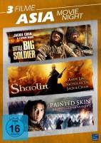 Asia Movie Night (DVD)