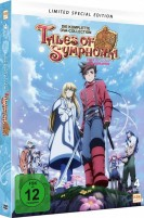 Tales of Symphonia - Limited Special Edition (DVD)