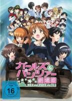 Girls und Panzer - Der Film (DVD)
