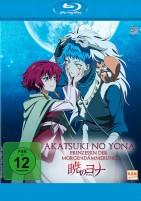 Akatsuki no Yona - Prinzessin der Morgendämmerung - Episode 11-15 (Blu-ray)