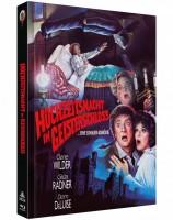 Hochzeitsnacht im Geisterschloss - Limited Collector's Edition / Cover B (Blu-ray)