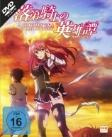 A Chivalry of a Failed Knight - Gesamtedition (DVD)