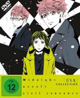Midnight Occult Civil Servants - OVA-Collection (DVD)
