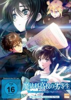 The Irregular at Magic High School - The girl who summons the stars - New Edition (DVD)