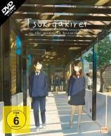 Tsuki ga kirei - Gesamtedition (DVD)