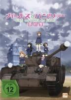 Girls und Panzer - Das Finale Teil 1 (DVD)
