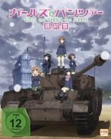 Girls und Panzer - Das Finale Teil 1 (Blu-ray)