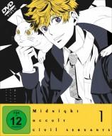 Midnight Occult Civil Servants - Vol. 1 / Episoden 1-4 (DVD)