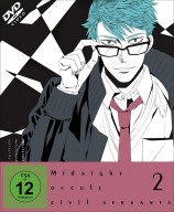 Midnight Occult Civil Servants - Vol. 2 / Episoden 5-8 (DVD)